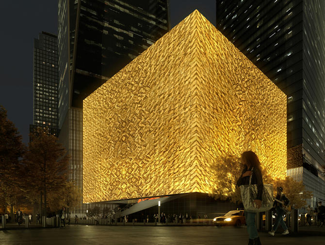 Performing Arts Center in New York
